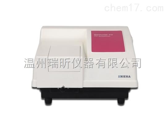 漫反射型近红外光栅光谱仪