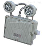BCJ-2*20W吸顶式双头防爆应急灯