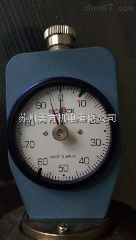 GS-744G日本得乐TECLOCK 橡胶硬度计GS-744G 苏州批发