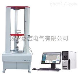 XWW-20A万能材料试验机