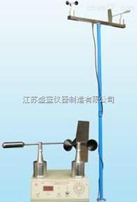 SLD-FS-II电接式风向风速仪