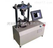 YDW-10型微机控制电子抗折抗压试验机 石家庄精威建筑试验仪器