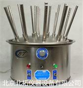 試驗用C-1型玻璃儀器氣流烘干器12孔