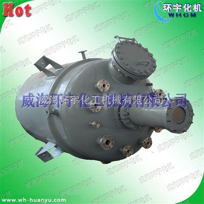 FCH-5000L/6.0MPa5000L型生产反应釜
