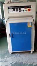 965小型通干燥箱,螺丝烘漆电热炉,东莞新远大
