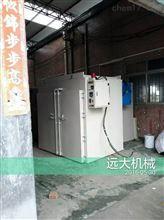 橡胶条专用烘干箱,烘干炉专业定制,东莞市新远大机械设备有限公司