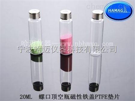 20ml顶空瓶 顶空瓶 透明玻璃瓶进样瓶样品瓶玻璃瓶色谱耗材岛津