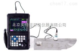 Leeb510超声波探伤仪 小管径、薄壁管裂纹气孔检测仪