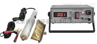 Leeb720直流电火花检测仪 用于检测金属防腐涂层质量