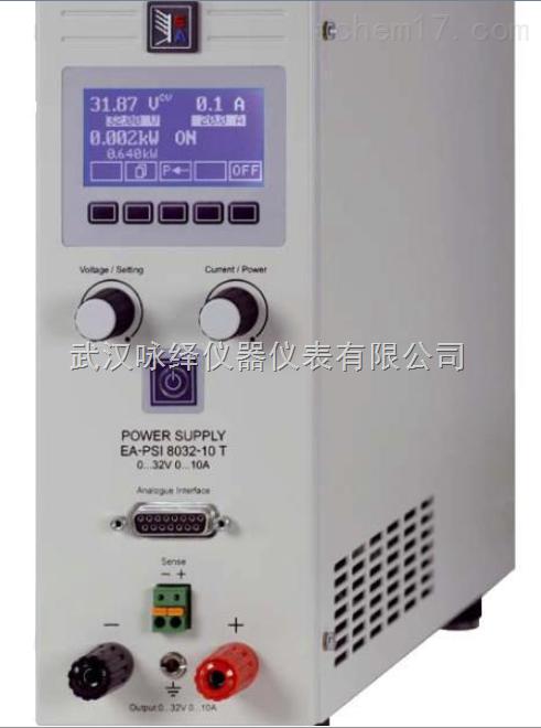 PSI 8000 T实验室电源供应器系列