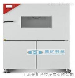 BINDER宾德 MK53、MK115、MK240、MK720  高低温交变气候箱