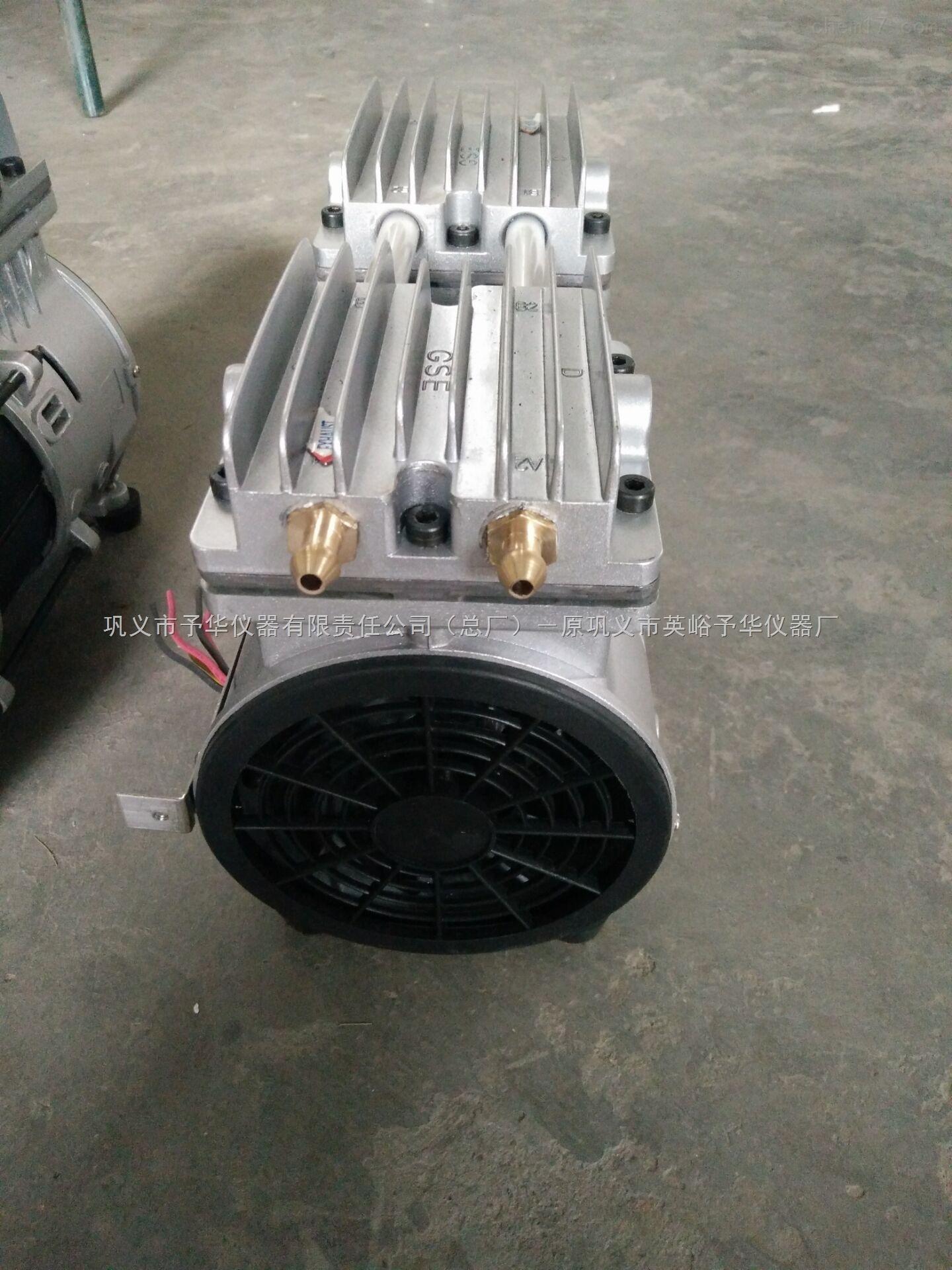 隔膜真空泵(巩义予华厂家直销)