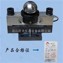 柯力QS-D30T称重传感器