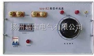 DDG-1000A大电流发生器