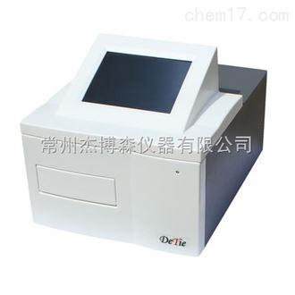 HBS-1096A全自动酶标分析仪