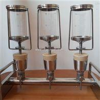 STV3检验纯化水的过滤器