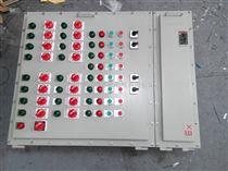 隔爆型电机控制配电箱纯铜线配置厂家直销