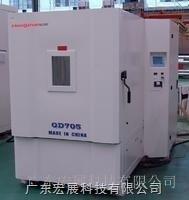 上海高低温低气压测试箱