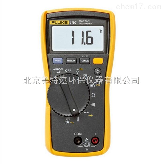 Fluke 116C电气电压测量多用表 数字万用表