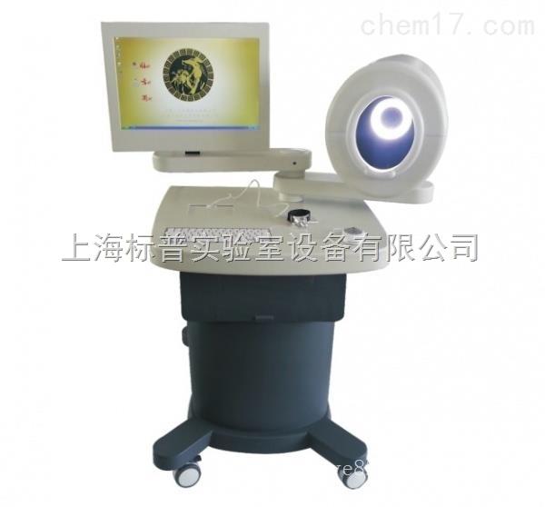 中医面诊检测分析系统(台车式)|中医专科训练模型