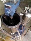 石墨烯研磨分散机