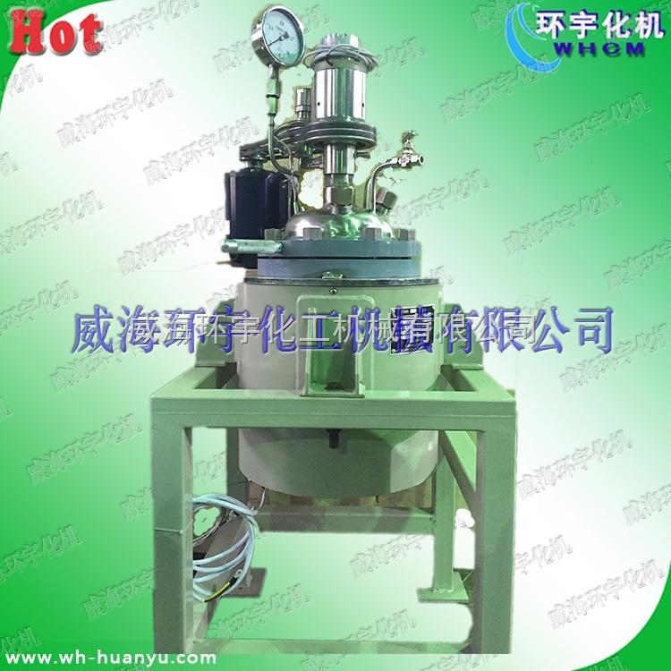 600L磁力密封油浴电加热反应釜