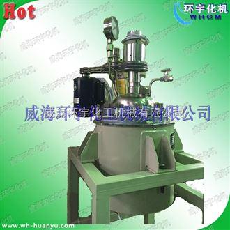 GSH-10L不锈钢电加热反应釜