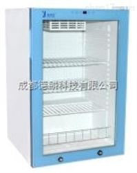 FYL-YS-138L恒温冰箱
