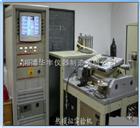 热模拟试验机