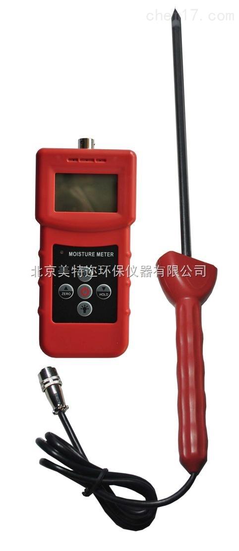 MS350A纤维水分仪 纺织水分仪 衣服布料水分含量测定仪