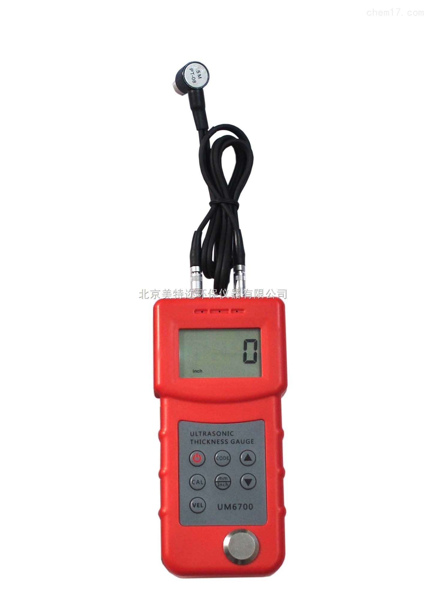 UM6800超声波测厚仪 钢材测厚仪 塑料板测厚仪