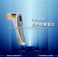TM-656便携式红外测温仪价格 手持测温枪