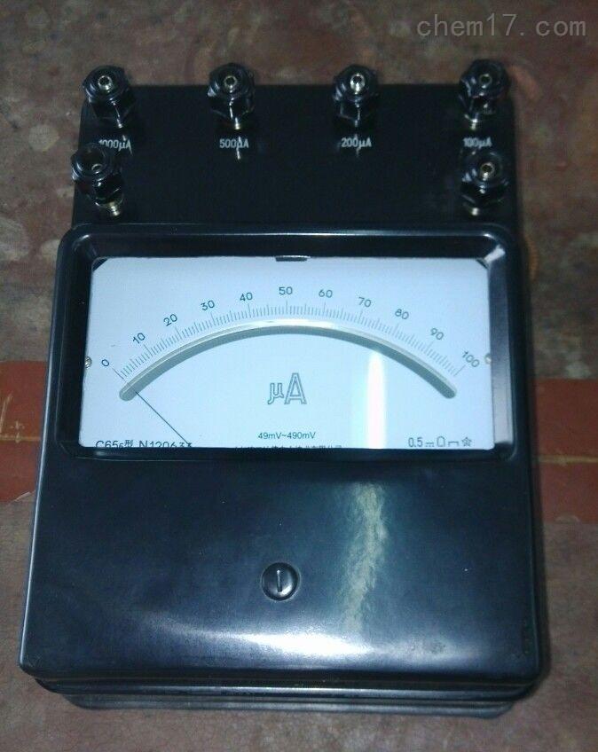 标准交直流电压电流表