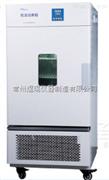 微电脑低温生化培养箱