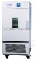 SHP-160DA微电脑低温生化培养箱