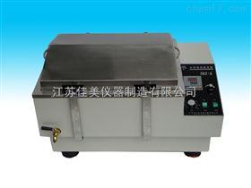 SHZ-C水浴振荡器