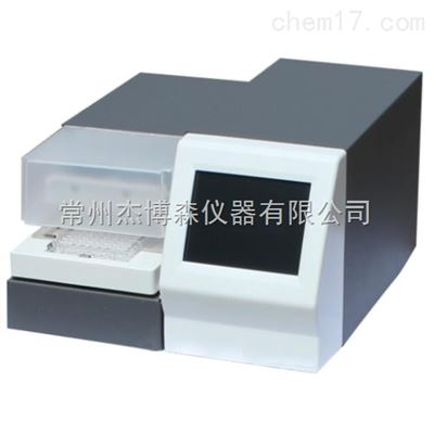 HBS-4012多功能洗板机