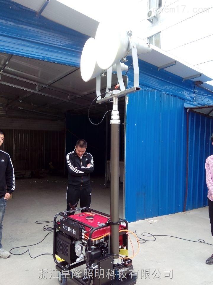 海洋王SFW6110C发电机移动照明车厂家定制