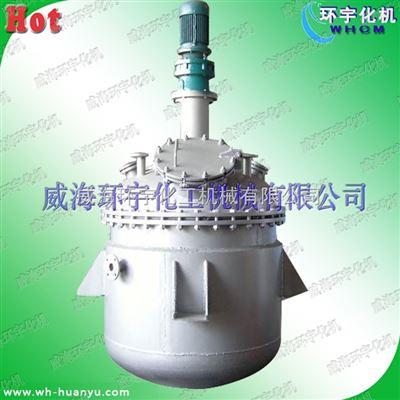 FCH-2500L生产用不锈钢反应釜