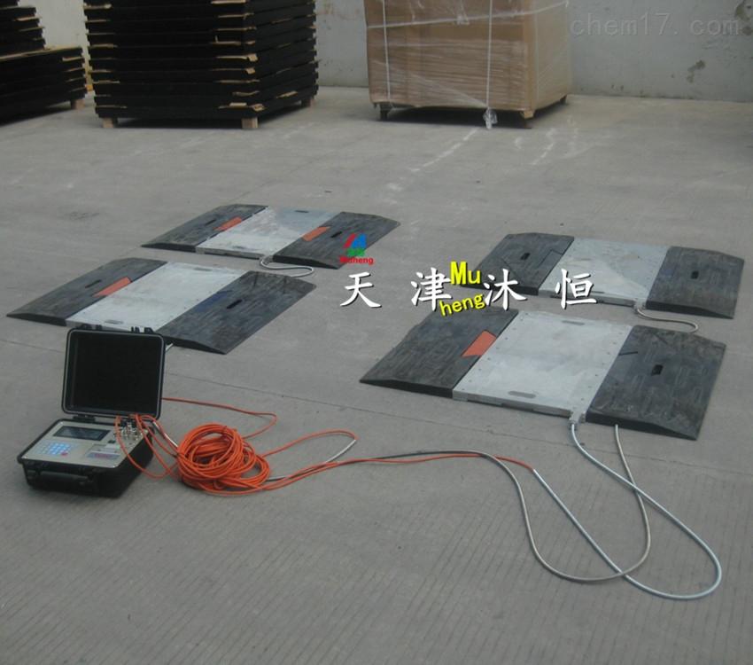 越野车轮荷重量检测仪/5吨轮荷仪价格