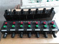 BZA8050-S防爆防腐控制按钮/主令控制器黑色塑料