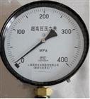 普通压力表表 气压表 超高压压力表Y-150/200/250
