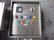 FZC-S-A2B1D2K1三防操作柱IP65