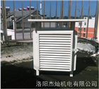 JC-03武汉贵州杰灿优质大型木制气象检测百叶箱