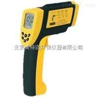 AR872S非接触式测温仪 手持测温仪价格