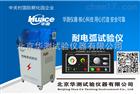HCDJC-100KV固体电工绝缘材料耐电弧试验仪