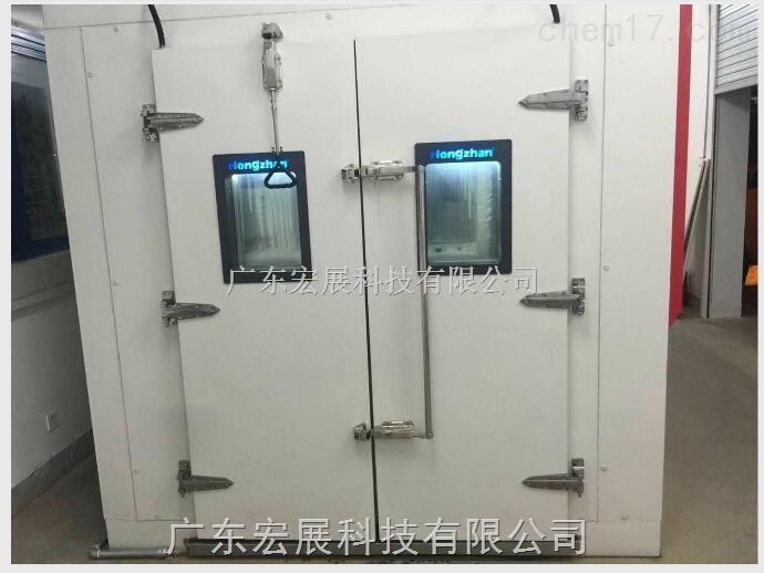 上海电力覆冰模拟试验室