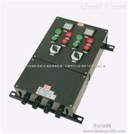 专业生产三防控制箱BXK厂家
