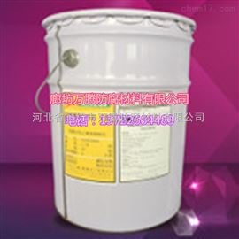 VEGF树脂玻璃鳞片涂料防腐工程