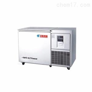 中科美菱-164℃深低温冰箱的价格